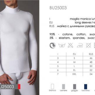 Мужская водолазка Innamore BU25003