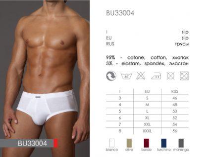 Мужские трусы Innamore BU33004