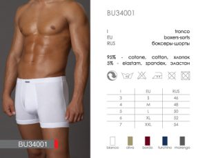 Мужские трусы-боксеры Innamore BU34001