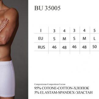 Мужские боксеры Innamore BU35005