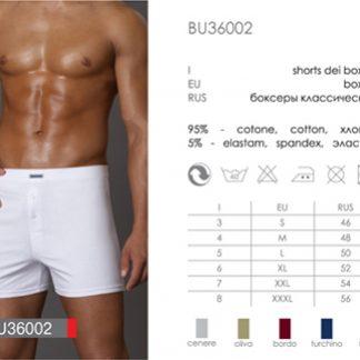 Классические боксеры Innamore BU36002