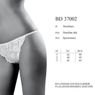 Бразилиано Innamore BD37002