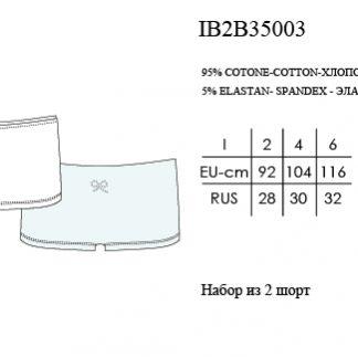innamore IB2B35003