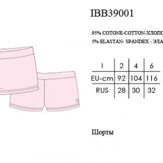 innamore ibb39001