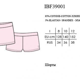 IBF39001