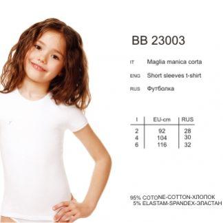 Детская футболка Innamore IBB23003